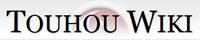 Touhou Wiki